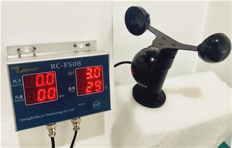 RC-FS08 Anemometer Wind Speed Indicator